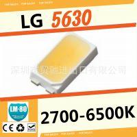 LG 5630 灯珠 80显色 90显色 暖白 正白 自然白3000K4000K6000K