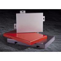 天津铝单板厂家直销,铝单板购买订购,铝单板批发