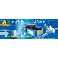 奥朗激光600瓦亚克力板-精密切割水晶相框激光切割机