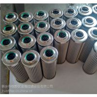 高压管路滤芯 DFPBN/HC110QB10LE1.0