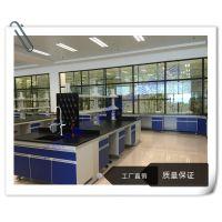 承接理化 化工 医疗 微生物实验室设计装修 实验室设备厂家 实验台定制工程