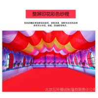 北京五环精诚事宴婚宴婚庆PVC充气气柱充气帐篷红白喜事流动大棚帐篷厂家