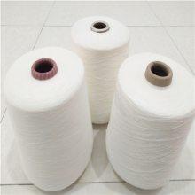 天鹏纺织供应环锭纺80/20涤棉混纺纱16支21支32支质优价廉