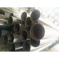 山东聊城生产焊接法兰&3PE管道&防腐管道%保温管生产厂家