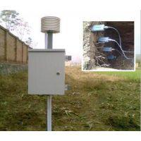 土壤水分温度实时监测系统/0~100%