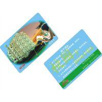 宏卡智能卡(在线咨询)、cpu卡、cpu卡 芯片型号
