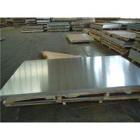 1060铝板加工定制 1060铝板开平 铝板生产厂家特价优惠啦