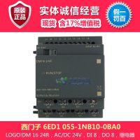 西门子PLC 6ED1 055-1NB10-0BA0型数字量模块 西门子plc