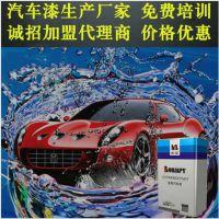 水性汽车漆厂家_水性汽车油漆品牌_水性汽车涂料加盟代理如何做?