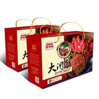 食品彩盒包装定做|彩盒包装定做|彩盒厂家定做