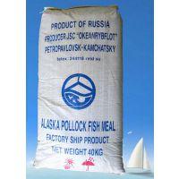 天津港白鱼粉,俄罗斯白鱼粉,蒸汽鱼粉,进口鱼粉