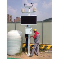 山东华祥扬尘监测仪扬尘在线监测系统优势