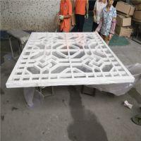 定制加工氟碳漆雕刻铝单板镂空冲孔木纹外墙天花