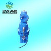 液下型搅拌机QJB推进器双叶浆聚氨酯搅拌器