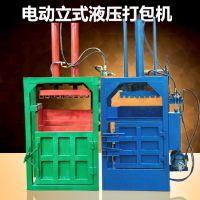 储存不用愁的废纸打包机 启航齿轮油桶压扁机 方便袋薄膜压包机厂家