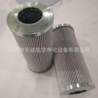 固井车液氮泵车油路系统过滤器滤芯LCX480-F35H