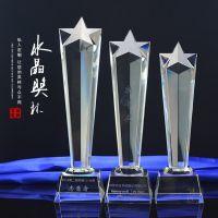 志愿者奖杯水晶定制 杰出青年奖 九江供应水晶奖杯三件套 一件起发货
