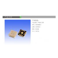 SD8388BC2声表双工器