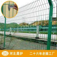 辽宁双边护栏网 公园隔离防护网 丹东护栏网规格