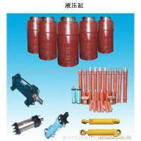 包头液压油缸—多级缸——包头和维德液压厂家直销批发价!