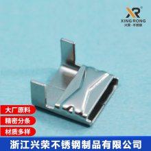兴荣9.5宽LX型不锈钢钢带扣 箱体捆扎钢扣_给您的绑扎方案