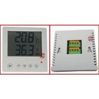 济南仁科温湿度变送器 采集监控 温湿度传感器 软件 485型 液晶显示