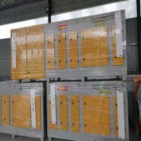 光氧废气净化器 家具厂空气处理塑料厂废气处理
