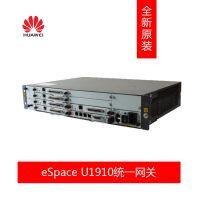 华为100门程控交换机eSpace U1910语音通信设备