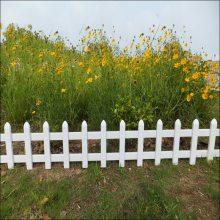 围草坪用栏杆 花园塑钢栏杆 塑钢隔离栏厂家