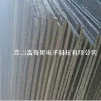 昆山富奇星电子科技有限公司专业批发 活性炭过滤棉