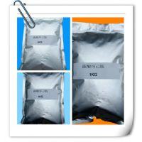 青岛碳酸环己胺工厂供货性价比高
