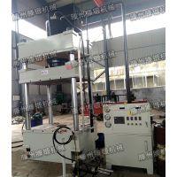 厂家供应Y32-315T油压机 电子专用成型机 可根据需求定制不同吨位的液压机