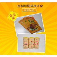 生产定制各种食品塑料袋丶包装卷膜,包装袋