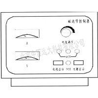 中西(LQS现货)直插式氧气流量计 型号:FLD1-DN15库号:M76517