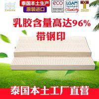 TAIDINA泰蒂娜泰国原装进口乳胶床垫1.5米*2.0米厂家直销一件代发