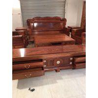 名琢世家刺猬紫檀广作家具和谐沙发123六件套