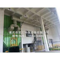 家具厂粉尘废气处理设备特点/重庆星宝环保