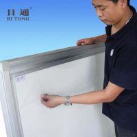 写字板批发展示会议培训白板深圳日通品牌大型搪瓷挂墙白板