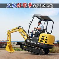 供应全国带旋坑机的小型挖掘机 平整土地的微型挖掘机