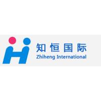 上海知恒国际物流有限公司