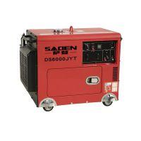萨登6KW电启动 单相 三相静音柴油发电机报价 参数 规格