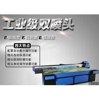 南京竹木纤维板平板彩印机厂家直销价 南京平板打印机哪家好