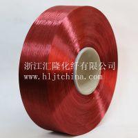 50d涤纶彩色fdy丝 汇隆化纤 厂家直销