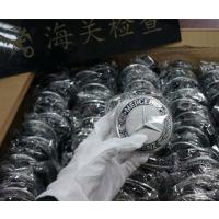 上海菊粉进口代理报关