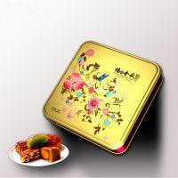 四个装月饼盒马口铁包装盒 月饼铁盒生产厂家