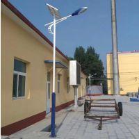 马鞍山太阳能路灯、LED路灯厂家、扬州宇博照明科技有限公司