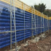 煤场防尘网 蓝色防风墙 钢板冲孔网