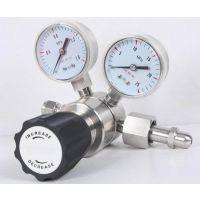 不锈钢稳压器 二级特气调压阀