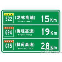 甘肃道路标志牌厂家高速标志牌标志杆供应商15829849378甘肃煤矿厂区学校标志牌制作厂家