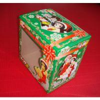 厂家定做高档印刷包装纸盒食品药品保健品化妆品彩色包装纸盒